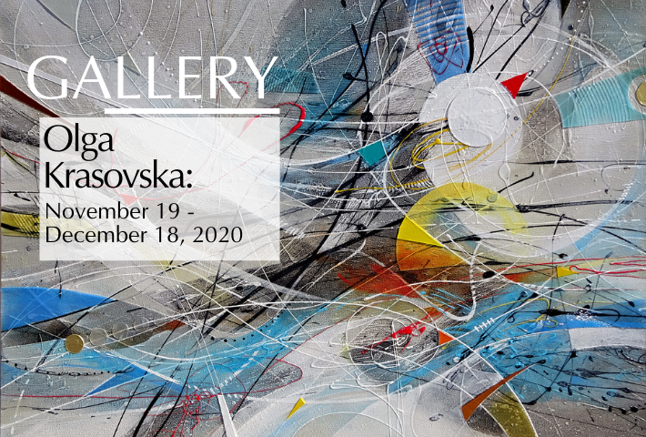 Abstract texture painting. Text: Gallery, Olga Krasovska, November 19-December 18.